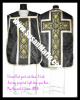 Embroidered Roman Requiem Vestment Set